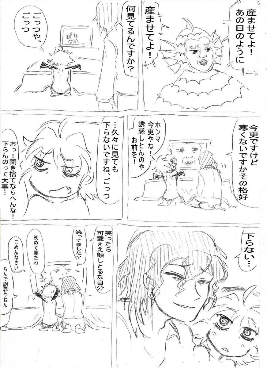 夢魔・淫魔・サキュバスのエロ画像part5->画像>459枚