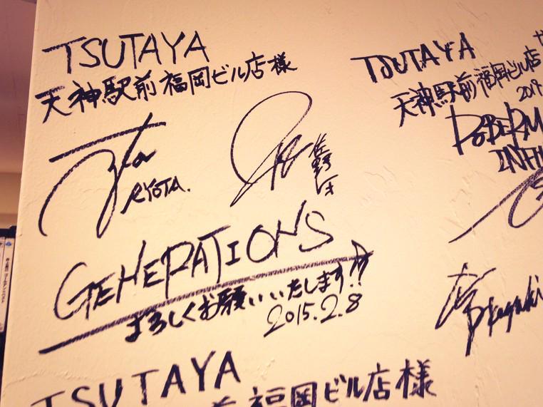 壁サインもナイスです! どこにあるか探してみてください!#GENERATIONS http://t.co/pyJBhcoUfq