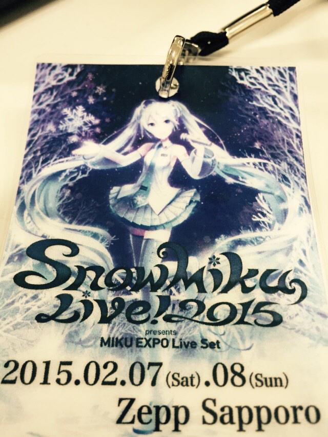 初音ミク『Snow Miku Live! 2015』Zepp Sapporo2日間全4公演無事に終了しました!!最高に楽しいライブでした!!ありがとうございました!! http://t.co/MB6ezyh5nT