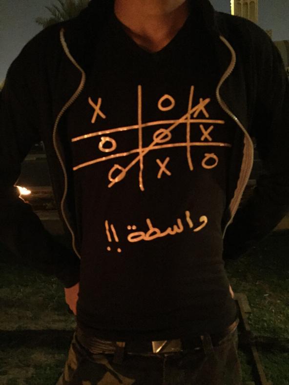 Epic tshirt http://t.co/0F0UYOHgol