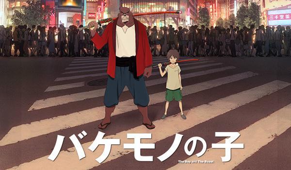 「バケモノの子」細田守監督期待の新作です。映画『バケモノの子』2015.7.11(SAT)ROADSHOW!