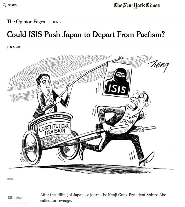 こちらは米ニューヨーク・タイムズ紙(2015年2月8日)の風刺漫画。「constitutional revision」とは「憲法改正」のこと。「テロリストの脅威」で国民を煽り、憲法改正という政治目的を進める手法を、外国は見抜いている。 http://t.co/I8Ik0evkcq