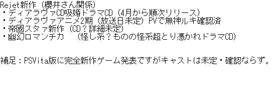 櫻井クラスタ各位 http://t.co/9ajbnsWJir
