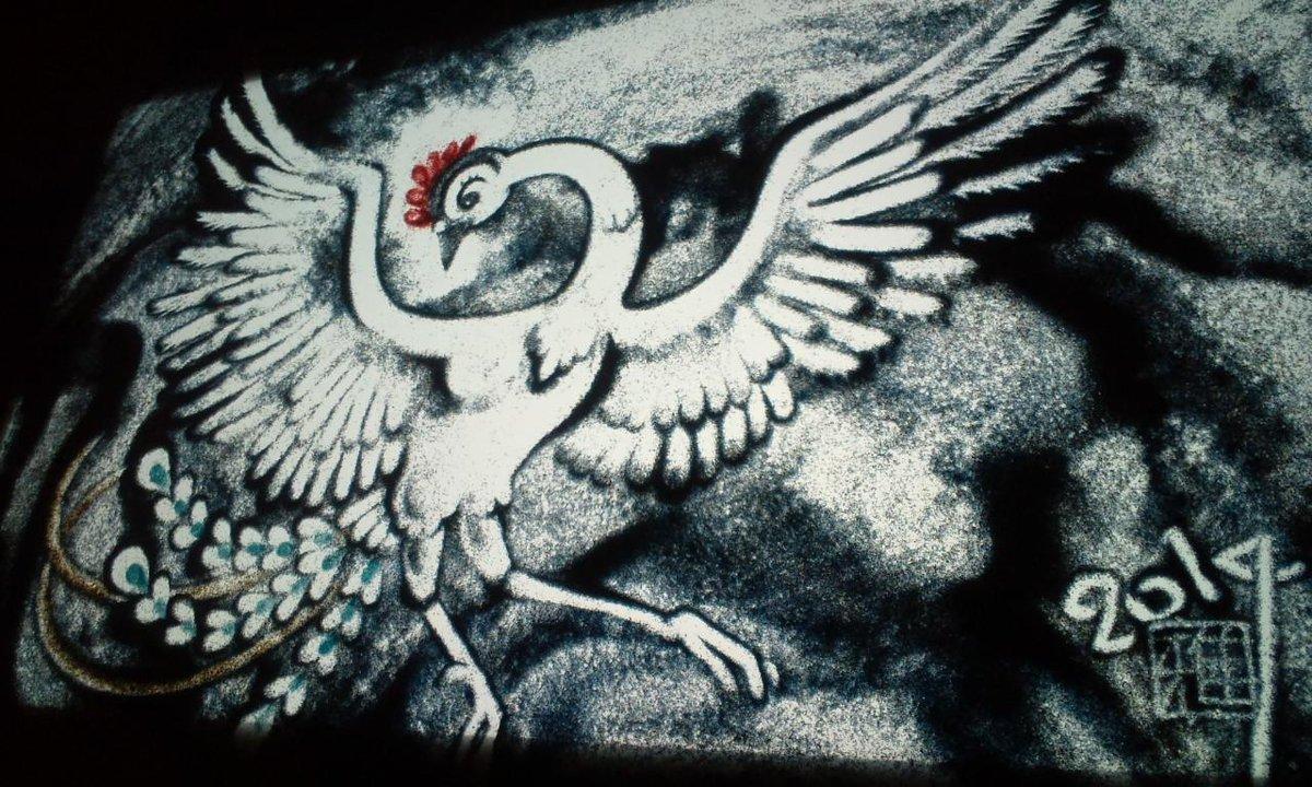 遅ればせながら、手塚治虫さんへ。昨年「手塚ファンマガジン」の為に、私が描いたサンドアート『火の鳥』…Rumikoさんに許可頂きましたm(_ _)m (わざと斜めに撮影した画像) http://t.co/MM1fKGaf6o
