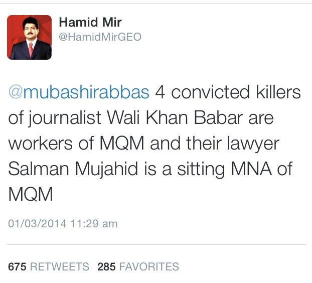 #MQM needs to ponder over this statement by @HamidMirGEO who clearly stated #WaliBabar was murdered by #MQM http://t.co/AQOWCnWbfL