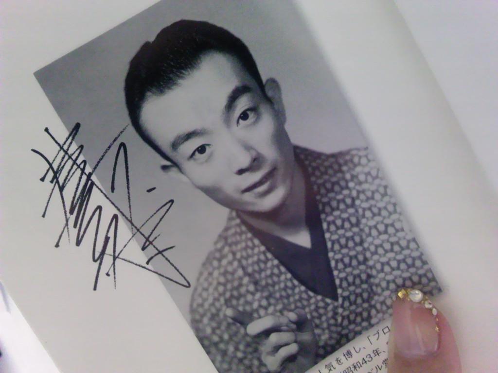 #フォルダにある歌丸師匠の画像を出そう http://t.co/0uYKH87f5o
