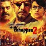 #AbTakChhappan2 poster... http://t.co/kKyC6GIYax