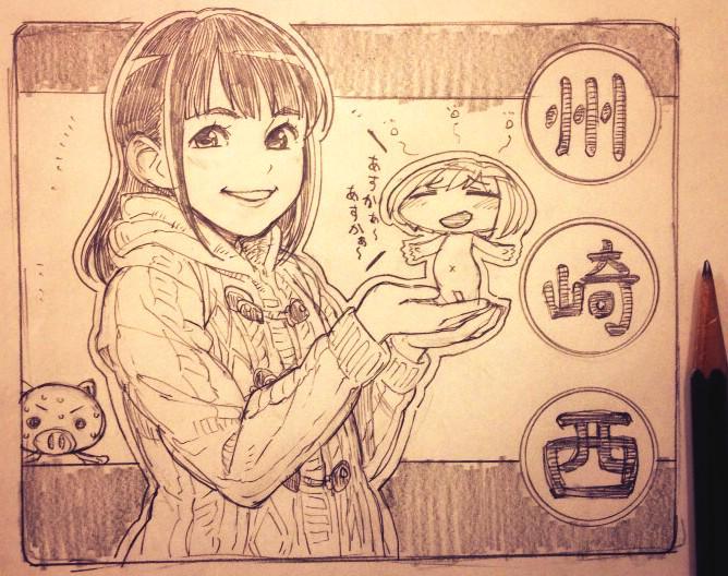 今日は洲崎西放送日、西明日香爆誕祭という事で洲崎西絵を描いてみました。西ちゃんで時間使い過ぎてあやっぺの服描く時間無かっ