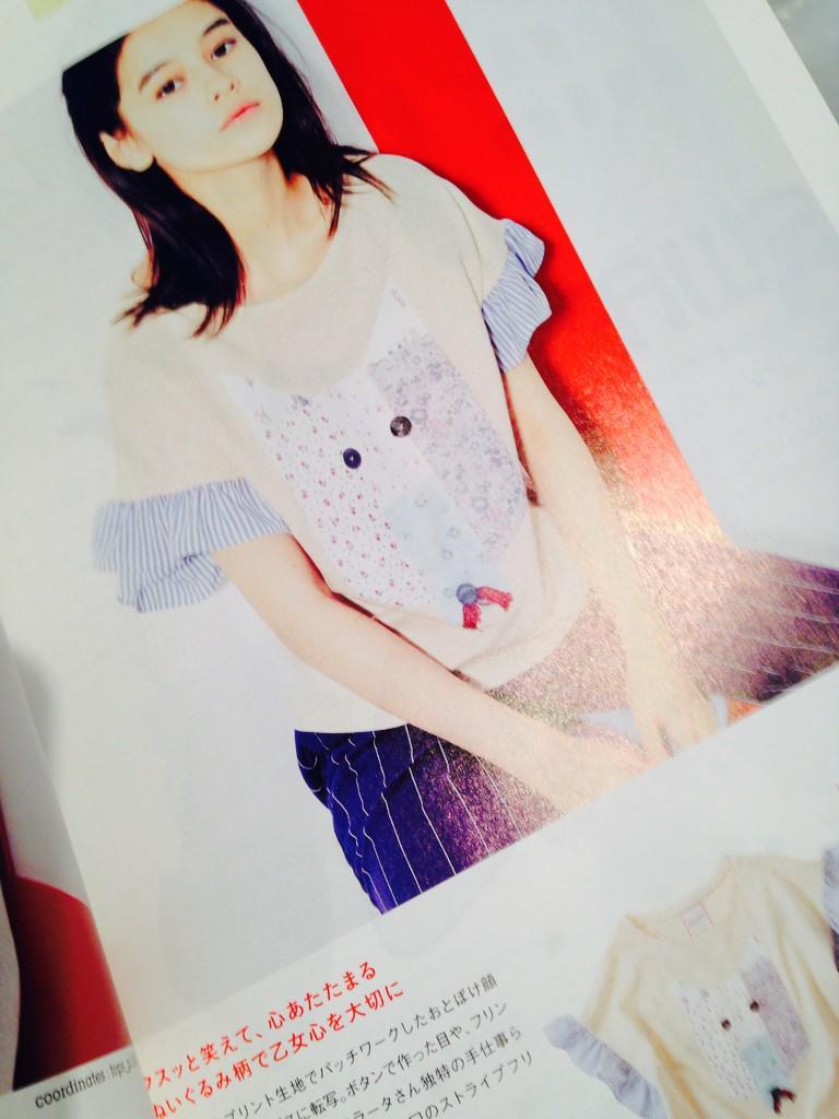 送られてきたhaco.のコラボTシャツ、だいぶ可愛いよ。 http://t.co/Cya34lJsdm
