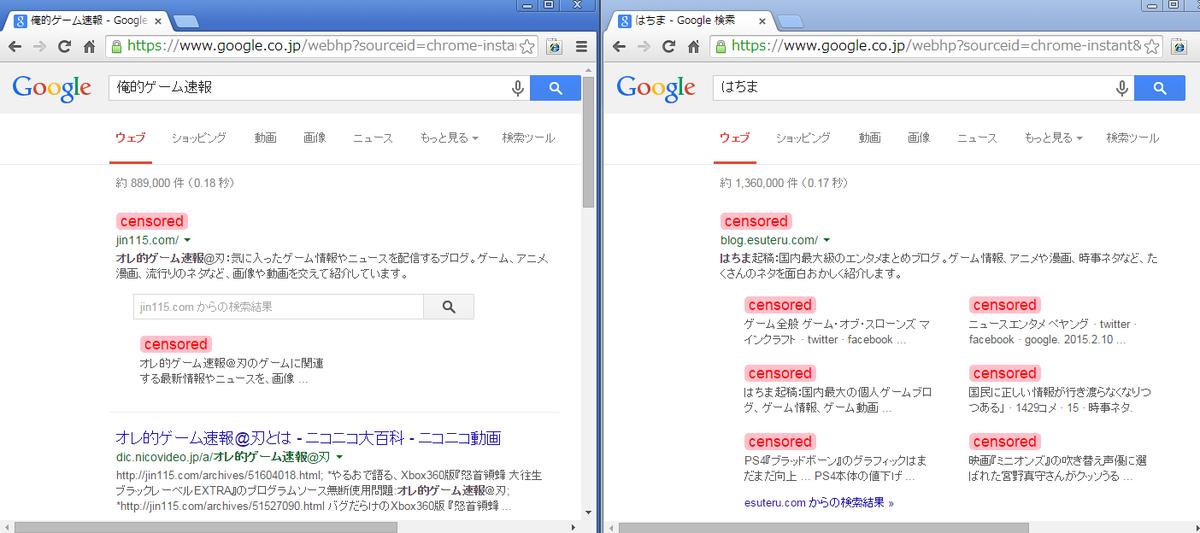 Image result for はちまバスター