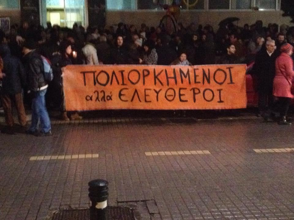 "Rethymno Crete - Banner reads ""Besieged but free"" (=reference to a famous Gr poem) RT @gegenos:  #mazi #Greece http://t.co/1kYSR1st5L"