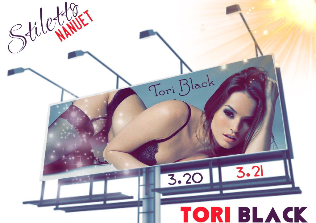 RT : MARCH MADNESS continues  AVN STAR ?? ?? LIVE 3/20 & 3/21 #BlackIsBetter