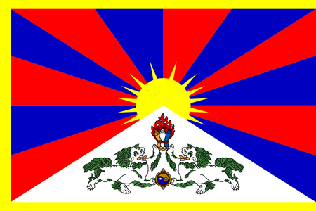 #Feb13 Is #TibetanIndependenceDay When #Tibetan #Independence & Struggle Of #Tibet's People Is Honored http://t.co/g1J6KdIEvE
