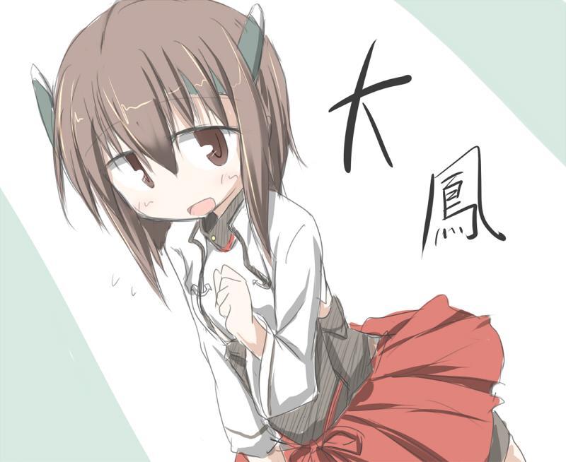 大鳳かわいい http://t.co/1UYbh0fFaY