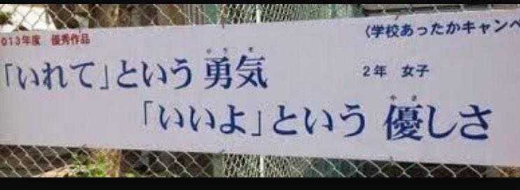 いれて http://t.co/NoPWLLoFoS
