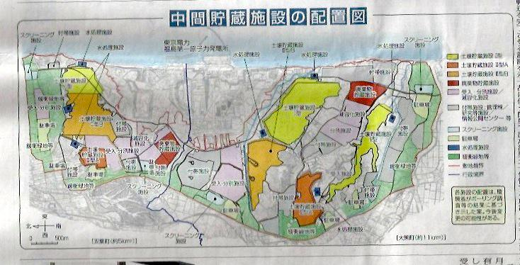 """目をそらさないで国民全員で考えるべき """"@hirougaya:福島第一原発と「中間貯蔵施設」(核ごみ置き場)を合わせると面積約20平方㌔です。東京ディズニーランドとディズニーシー‥1平方キロ‥20個分という巨大な核ごみの塊が日本に姿を…http://t.co/oolpnOadtz"""