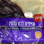 My plums are non-nuclear, you'll be pleased to know (thanks to @pettore)