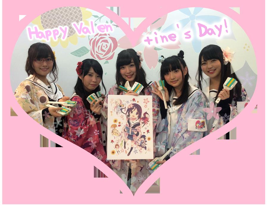 【バレンタインも、ハナヤマタ!(◍>◡<◍)!】今日はバレンタインデスね!チョコではないのですが、よさこい部5人からはこ