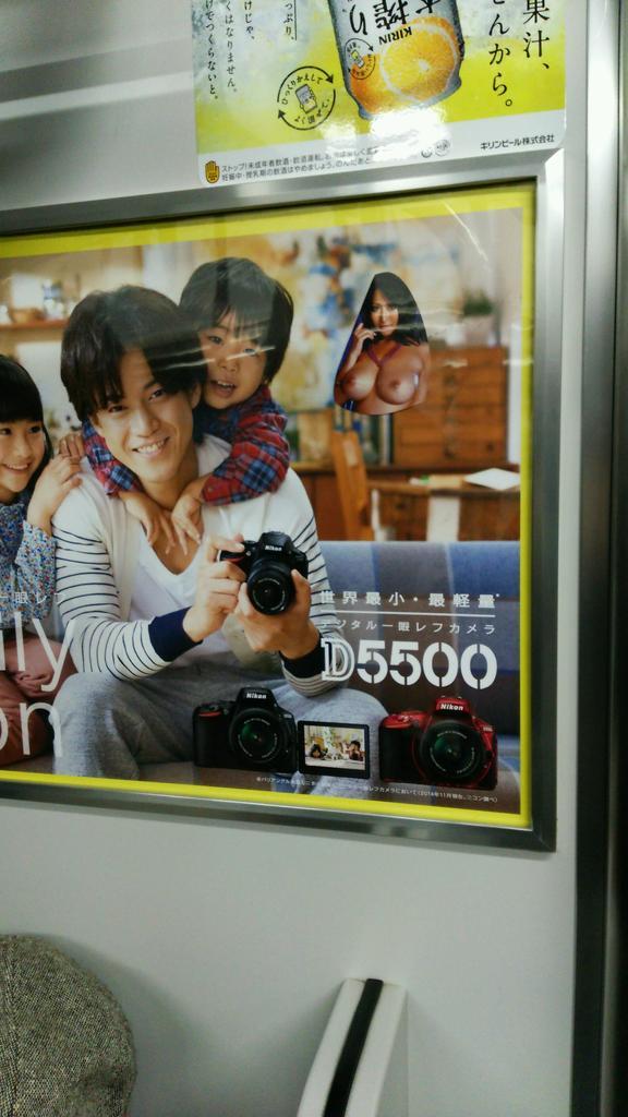 ほのぼの家族広告可愛いなぁ……ん? http://t.co/d8gMtmdacX