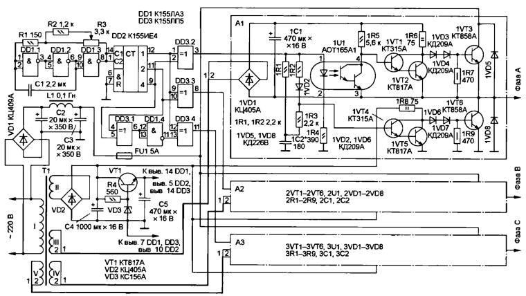 электрическая схема системы охлаждения ваз 2114 инжектор. принципиальная электрическая схема автомобиля bmw e36.