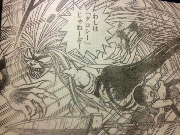 改めて藤田和日郎の歴代アシはムシブギョーの福田宏を始め、少年サンデー以外でも一線で活躍する実力者揃いの漫画家達で驚く。M