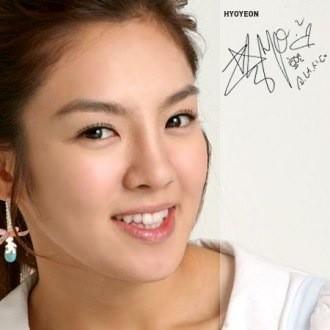 Biodata HyoYeon Nama Lengkap:Kim HyoYeon Tgl.Lahir:22 September 1989 Tinggi:160 cm Berat Badan:48 kg -c- http://t.co/11NpwOFbuf