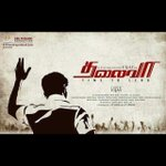 Semma title semma design...