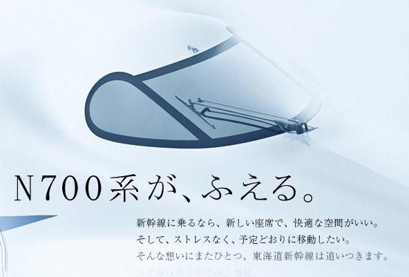 言われないと新幹線には見えない RT @tokachin_: 新幹線に見えるようになるまで1分かかった、どうみてもチンコです http://t.co/mIVrwnx6wM