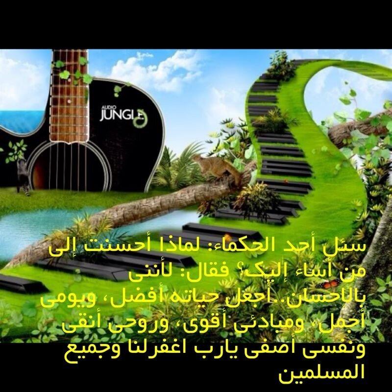 @Bdoor_A_T@reimali @zahraa73 @chocolatierali @j_alturkey @ala9eeel84 @1fareeba @baqer2020 http://t.co/qGgIETLJ