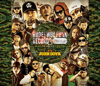 Dr.BEATZ (@takeshibeat): 明後日発売~~ん。皆様、拡散のほう宜しくお願いします。RUDEBWOY FUNK OFFICIAL MIX(Mixed by BURN DOWN)は1/23発売っす!! 当然ぼっぴん。 http://t.co/fBa5n6wx