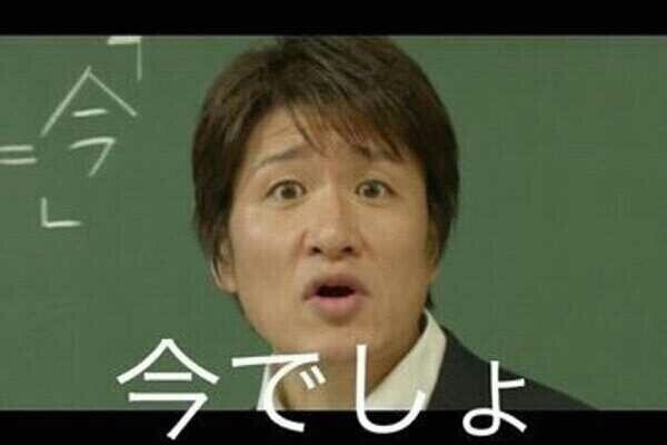 3.1415926535897932384626433832798169.... RT @sket129 円周率の覚え方… いつ覚えるか http://t.co/s4X2a7X9Y5