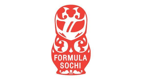 Не пропусти главное событие осени 2014 FORMULA 1 ГРАН-ПРИ РОССИИ! Бронируй номера в отеле