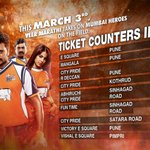 3rd March sunday - see u there  RT @veermarathi Vs @TheMumbaiHeroes match tickets at these ticket counters in #Pune. http://t.co/L7Ksh6nJxC