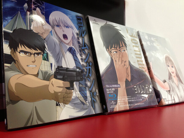ヨルムンガンドPERFECT ORDER3巻が発売ですヨ!「嘘の城」編2話を収録してトージョ満載!【BOSE】#ヨルムン