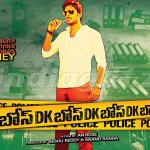 First look of @sundeepkishan 's 'DK Bose' launched by @MirzaSania and @Actor_Siddharth http://t.co/YtHhym3G8z