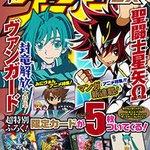 漫画「聖闘士星矢Ω」連載スタート!ケロケロエース5月号(3/26発売)より。計43ページ、カラー8P!光牙の「聖闘士」誕