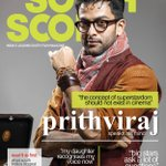 """the concept of superstardom should not exist in cinema"" - Prithviraj. Don't miss to get your copy!"