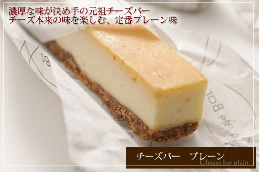 test ツイッターメディア - チーズケーキが好きな人が集う店「チーズケーキファクトリー ヴィーナスフォート店」|チーズケーキ レシピ 通販 お取り寄せ https://t.co/rt6fhYFFEs  https://t.co/Drd18VKzcU