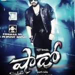 #Shadow audio cd cover stylish victory  poster :)