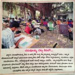 Where there is WILL, there is a WAY!! Admire them.. How I wish news papers carry more such news.. Thanks Eenadu. http://t.co/SDdueFX8pg