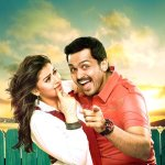 Karthi, Hansika Motwani's BIRYANI movie Stills - http://t.co/wbHmEEf3EM http://t.co/hqNLE7QuwL