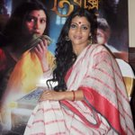 At the music launch of my Bengali film Goynar Baksho releasing on 12th April! http://t.co/btat5NLa1l