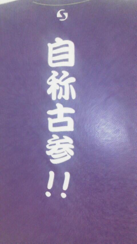 【悲報】佐藤優樹が芸能界から抹殺されるwwwwwwwwwwwwwwwwwwwwwwwwwwwwwwwwwwwwwww YouTube動画>2本 dailymotion>1本 ->画像>66枚