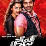 RT @kohliAgain: Delhi Belly Remake In Telugu as