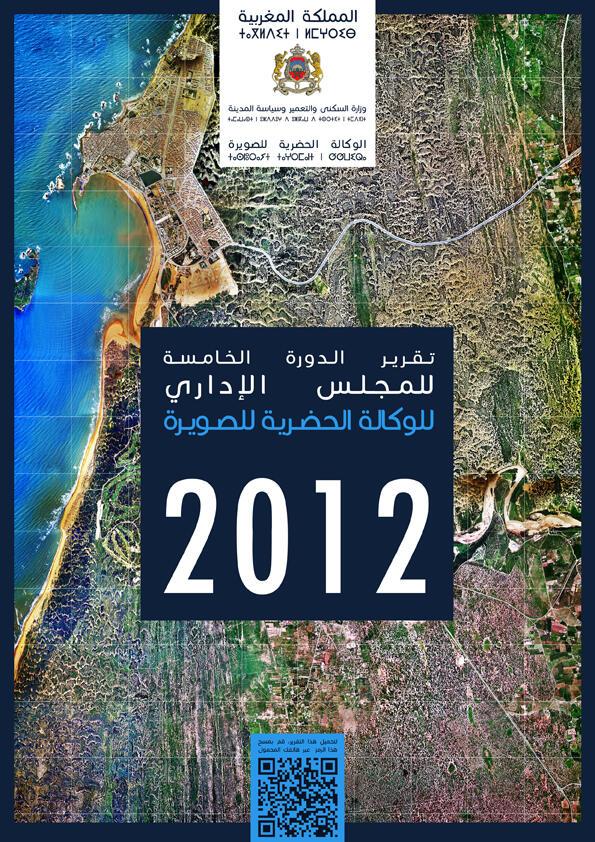 Rapport Annuel 2012 de l'Agence Urbaine d'Essaouira #AUESS (ar) à télécharger via le #QrCode #Twittoma http://t.co/AFORSbmNLA