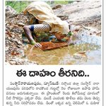 RT @parameashporla: Save the water.......@ssrajamouli @NTRforyou