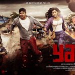 Yaan! first look guys 