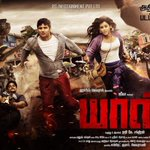 Yaan! First look  Yaan means Me Cheers http://t.co/O8siJBw9uv