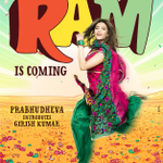 RT @crhemanth: First Look --> @shrutihaasan in 'Ramaiya Vastavaiya'. A film by Prabhu Deva @ http://t.co/lsTt2abeaw