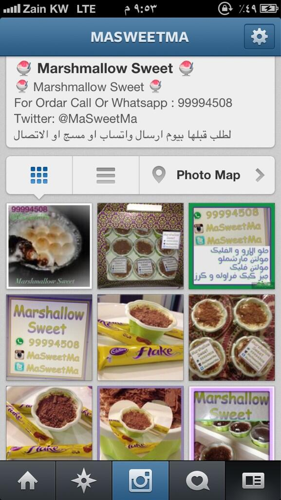 حلويات مارشملو سويت (@MaSweetMa): @w6sw Marshmallow Sweet تبين حلو ومحتارخ   تعالي جربي مارشملو سويت  تشكله منوعه شغل طيب @masweetma http://t.co/LMCv5arNoL